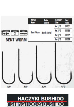 bushido bent worm